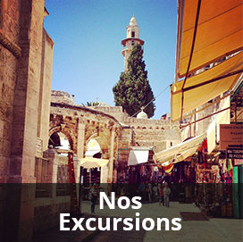Excursions en Israel