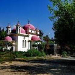 Les Lieux Saints Chrétiens du Nord: Nazareth, Tabgha, Capharnaum, le Mont des Béatitudes