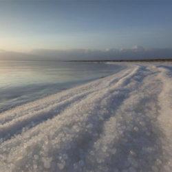 La Mer Morte, Massada, Ein Gedi